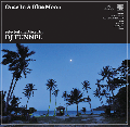 DJ Funnel / Once In A Blue Moon [MIX CD] - 「introducing!」音源の中から、DJ FUNNEL独自の嗅覚で厳選!