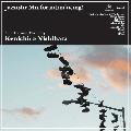[予約/取寄せ] Kenichiro Nishihara / Jazzistic Mix for introducing! [MIX CD] - 多幸感溢れる世界へと導かれること間違いなし。