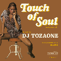 DJ TOZAONE / Touch of Soul vol.2 [MIX CD] - ホッコリと温かみのあるSoul、Rare grooveをグルーヴィーかつソウルフルに調理!