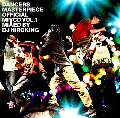 DJ Hiroking / DANCERS MASTERPIECE OFFICIAL MIXCD VOL.1 [MIX CD] - 疾走感あふれるハイテンションなFunky Tunesばかり!