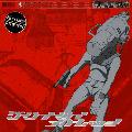 Ken Ishii / Stretch [CD Single] - DJ SHADOWとFAT BOY SLIMを足したような疾走系ブレイクビーツの5曲目!