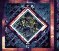 [再入荷待ち] 符和 / 運命数 (19780216.34=7) [MIX CD-R] - ディープハウスを基軸にスピリチュアルハウス、 テックハウスまで!!
