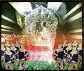 [再入荷待ち] 符和 / RESET BUTTON [MIX CD-R] - 一時期のDJ Kenseiを彷彿とさせるディープでドープなビートミックス!!