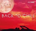 [再入荷待ち] 符和 / Back To Chill [MIX CD-R] - フルートやサックス、ピアノなどジャジーな音色が透明感あるビートと美しく融合した究極のチルアウト•ミックス!!