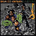 ORGANIZED KONFUSION / STRESS (THE EXTINCTION AGENDA): INSTRUMENTALS  [2LP] - 94年リリースのインスト盤!