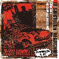 DJ SHIGE a.k.a HEADZ3000 / FAT JAZZY GROOVES Vol.1 (Early 90's Freedom Jazz Dance Mix)