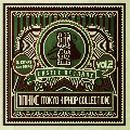 DJ KITKAT a.k.a. MEGA-G / 城盤 Vol.2 - THC (Tokyo Hiphop Collection) [MIX CD] - TOKYOアングラHIPHOPMIX。