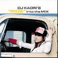 DJ Kaori /