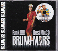 Various Artists / Bruno Mars Funk Best [MIX CD-R] - 「Bruno Mars」のファンキーな魅力が完全網羅!!
