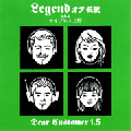 Legend オブ 伝説 a.k.a. サイプレス上野 / Dear Customer 1.5 [MIX CD-R]