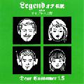 Legend オブ 伝説 a.k.a. サイプレス上野 / Dear Customer 1.5 [MIX CD-R]