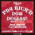 LEGENDオブ伝説 a.k.a サイプレス上野 / PHY KICKN' NOW DEEJAY〜 DA 90'S<J>MIXXX〜
