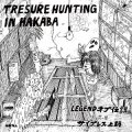LEGENDオブ伝説 a.k.a.サイプレス上野 / TRESURE HUNTING IN HAKABA [MIX CD]