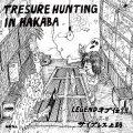 LEGENDオブ伝説 a.k.a.サイプレス上野 / TRESURE HUNTING IN HAKABA [MIX CD]