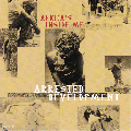Arrested Development / Africa's Inside Me [CD] - 目玉はDJ PremierによるEase My Mindのリミックス収録!