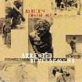 Arrested Development / Africa's Inside Me [CD] - 目玉はDJ PremierによるEase My Mindのリミックス収録!