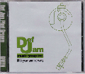 V.A. / DEF JAM-THE PHAT GROOVE:GREEN [CD] - 女性ラッパーのBOSS収録あたりが渋い!