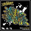 DJ GAJIROH / Kali Raliatt #01 [MIX CD-R] - 自身がフェイバリットに上げるSaafir、Planet Asia関連作が多く収録!