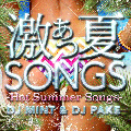 DJ MINT & DJ PAKE / 激あつ夏SONGS -Hot Summer Songs- [MIXCD] - ブチアゲ夏の激あつSONGミックス!!