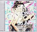 【廃盤】DJ Atsu / The Best Of 99 Songz 2012 [MIX CD] - デッドストック!!99曲収録で最高にお得で盛り上がる1枚!