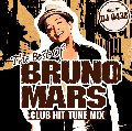 DJ 0438 / The Best of Bruno Mars -Club Hit Tune Mix- [MIX CD] - このCDでしか聴けないRemixや未発売曲も多数収録!