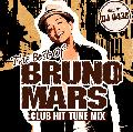 DJ 0438 / The Best of Bruno Mars -Club Hit Tune Mix- [MIX CD] - このCDでしか聴けないRemixや未発売曲も多数収録!