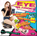 DJ KENSUKE / EYE SLAGGER VOL.01 [MIX CD] - 聴き心地抜群でノリノリのMix!