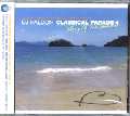 DJ Haloon / Classical Parade Vol.4 [MIX CD] - オールジャンル完全Mix!