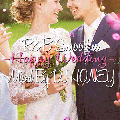 <img class='new_mark_img1' src='//img.shop-pro.jp/img/new/icons34.gif' style='border:none;display:inline;margin:0px;padding:0px;width:auto;' />【特別価格】DJ HONEY / R&B Smoothie -Happy Wedding- [MIX CD] - デートや結婚記念日など幸せたっぷり極上のSmooooothie!!!!