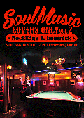 RockEdge & beetnick / Soul Music Lovers Only vol.2 [2MIX CD] - スロー&ミディアム系MIX!