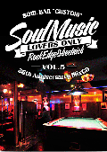 Rock Edge & beetnick / Soul Music Lovers Only Vol.5 [3MIX CD] - 超リアルSoul Mix