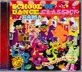 DJ KOMA / SCHOOL OF DANCE CLASSICS chapter.8 [MIX CD] - ビギナーから玄人までを唸らせる全方向対応型のGOOOD MIXに!