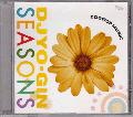 DJ YO-GIN / SEASONS Vol.2 [MIX CD] - 最高にメロディアスで、黒くて、グルーヴィンなR&B Mix!!