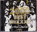 DJ HYDE / 2008 BEST MIXXX!! [MIX CD] - ぎっしりコンパイルした全74曲のBESTな仕上がり!