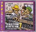 【廃盤】Sunrise / Tradition Of The Island Volume 7 [MIX CD] - Soulオンリーの名曲達をMix!