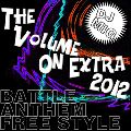 DJ Mig / Battle Anthem Freestyle [MIX CD] - 超オールジャンル・踊れるMIX CD!