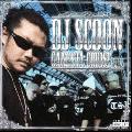 DJ Scoon / Gangsta Cruise Vol.1 [MIX CD] - 奇跡の名盤がわずか300枚のみ再プレス!!