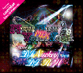 DJ Nuckey & DJ Rew / New York New York Mix [MIX CD] - NYフロアをそのままMixCDにて再現!