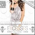 【廃盤】DJ LUKE / EXCESSES VOL.21 THE BEST OF EDM PARTY MIX [2MIX CD] - 120曲EDM!