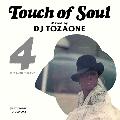 DJ TOZAONE / Touch of Soul vol.4 [MIX CD] - 極上メロウグルーヴ集! スクラッチも♪