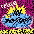 DJ A-1 / YO! WHAT`S DUBSTEP ? [MIX CD] - 世に出ているDUBSTEP MIXとは一線を画く内容!