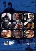ヒップホップ・タイム・カプセル 1993 [DVD] - 1993年のヒップホップのベスト盤! PVだけでなく貴重なシーンも!