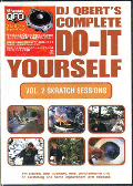 Q-Bert / Complete do-it yourself vol.2(DVD) - 日本語字幕版