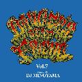 DJ MINOYAMA / DANCER'S BEST FRIEND Vol.7 [MIX CD] - 意外にも氏にとって初となるInstrumentalのみのMIX作品!