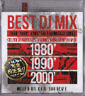DJ B-SUPREME / BEST DJ MIX 80's 90's 00's OFFICIAL MIXCD [2MIX CD] -