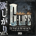 【廃盤】DJ Nao & DJ Scoon / G-Life Vol.1 [MIX CD] - リピート確定! 欲しがりMIX!