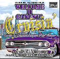 DJ SCOON&DJ DDT-TROPICANA / Welcome II Gangsta Cruisin'-Sweet&Smooth GangstaRap Mixxx-