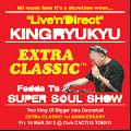 Fadda-T a.k.a Turner / Faddat's Super Soul Show Extra Classic [MIX CD]
