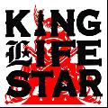 King Lifestar / King Lifestar -100% All Dub Album- [MIX CD] - 完全オリジナル!