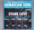 Stone Love / Stone Love Vol.15 - Soul, Disco, Reggae Classics, Purple Love [MIX CD-R]